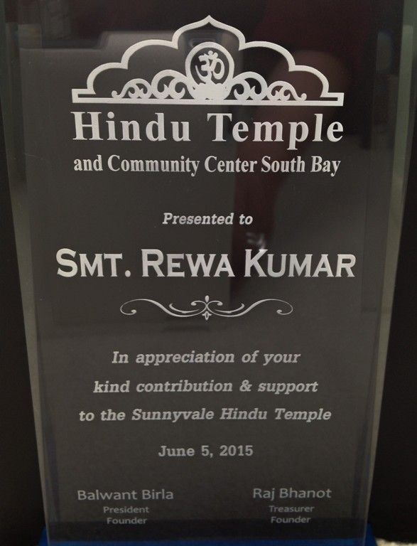 Appreciation_Plaque_presented_to_Rewa_Kumar_by_Sunnyvale_Hindu_Temple1